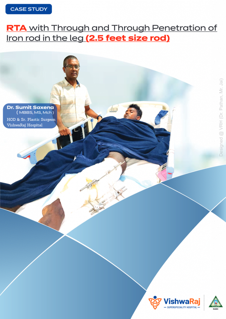 Case study - VishwaRaj Hospital