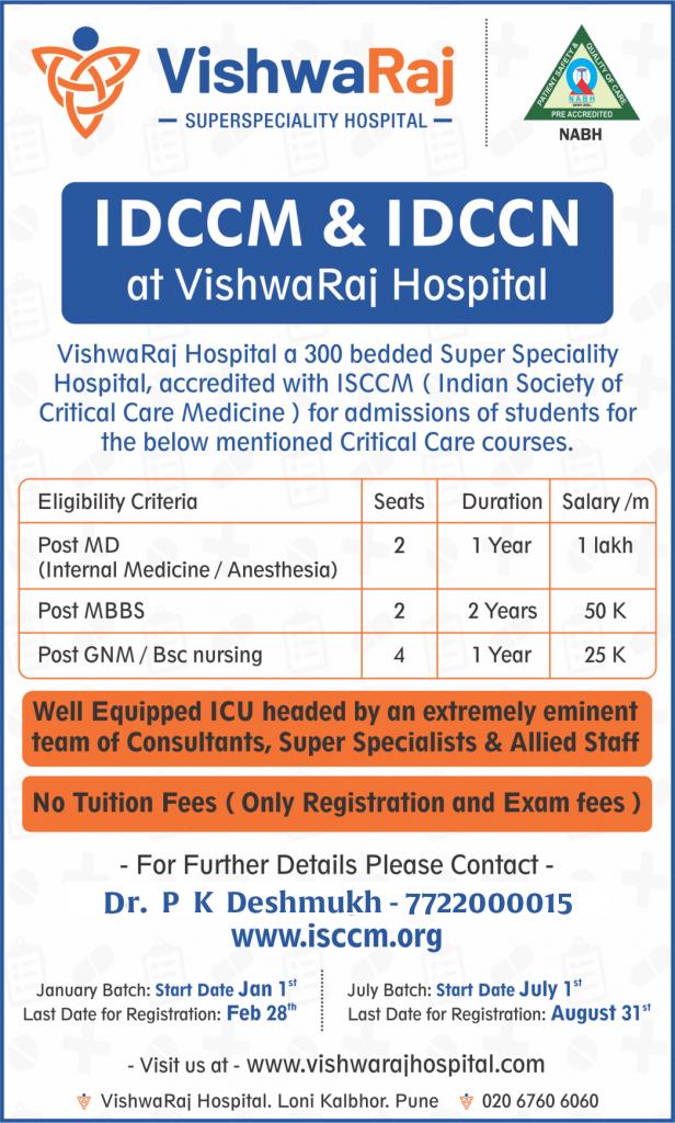 idccm - VishwaRaj Hospital