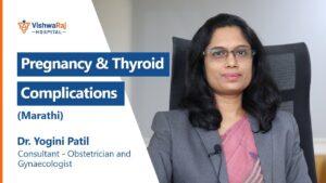 Thyroid in Pregnancy YouTube Thumbnail