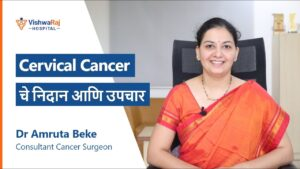 Treatment of Cervical Cancer YouTube Thumbnail